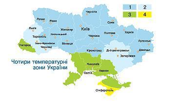 Кліматичні зони України