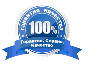 garantiya-i-kachestvo-santehniki-royalsan